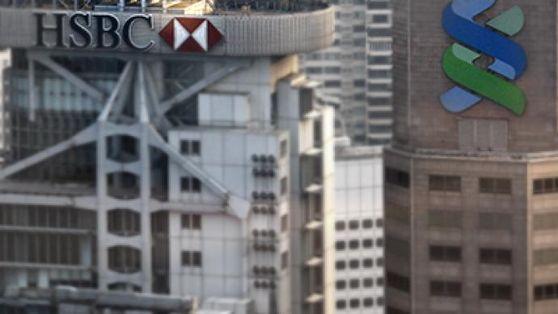 HSBC and Standard Chartered bank buildings in Hong Kong. [YONHAP]
