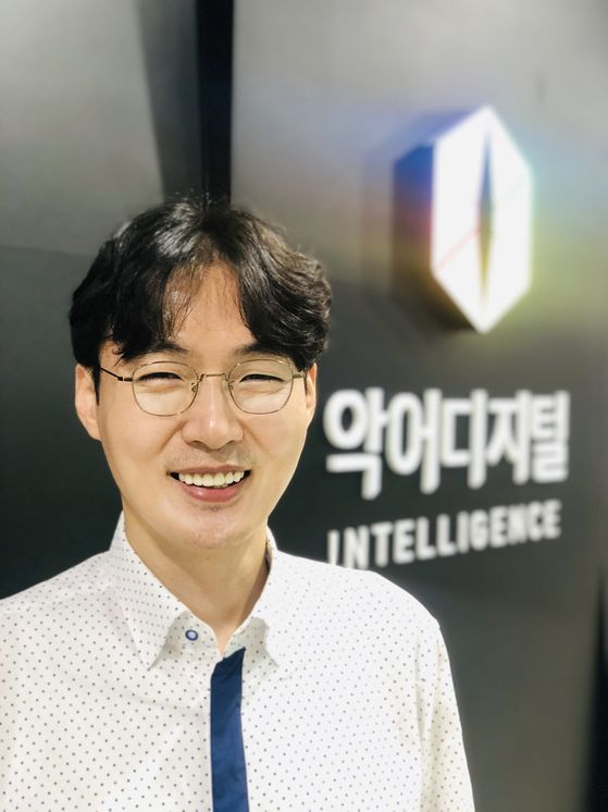 Kim Yong-seop, 42, CEO of Akuodigital
