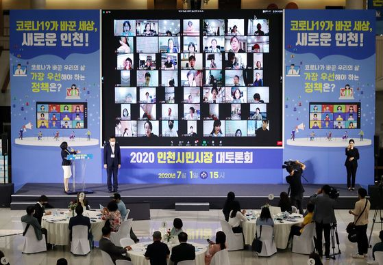 Incheon Mayor Park Nam-choon speaks on stage during a video conference with residents, instead of at an in-person town hall meeting, at Incheon City Hall on Wednesday. [YONHAP]