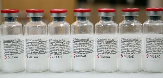 Gilead Sciences' remdesivir. [YONHAP]