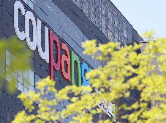 The Coupang distribution center in Bucheon, Gyeonggi. [NEWS1]