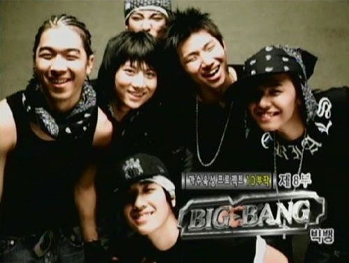 Big Bang documentary series [SCREEN CAPTURE]