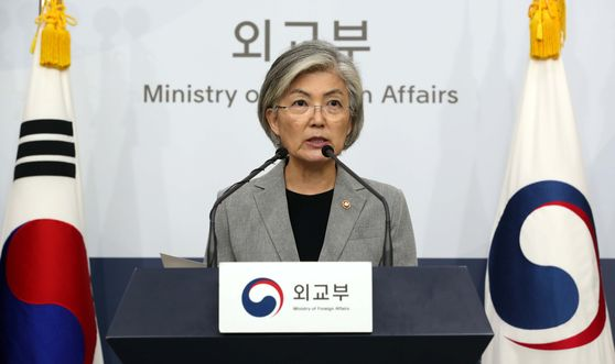 Korean Foreign Minister Kang Kyung-wha speaks about Seoul's diplomacy direction during a press conference in central Seoul on Thursday. [YONHAP]