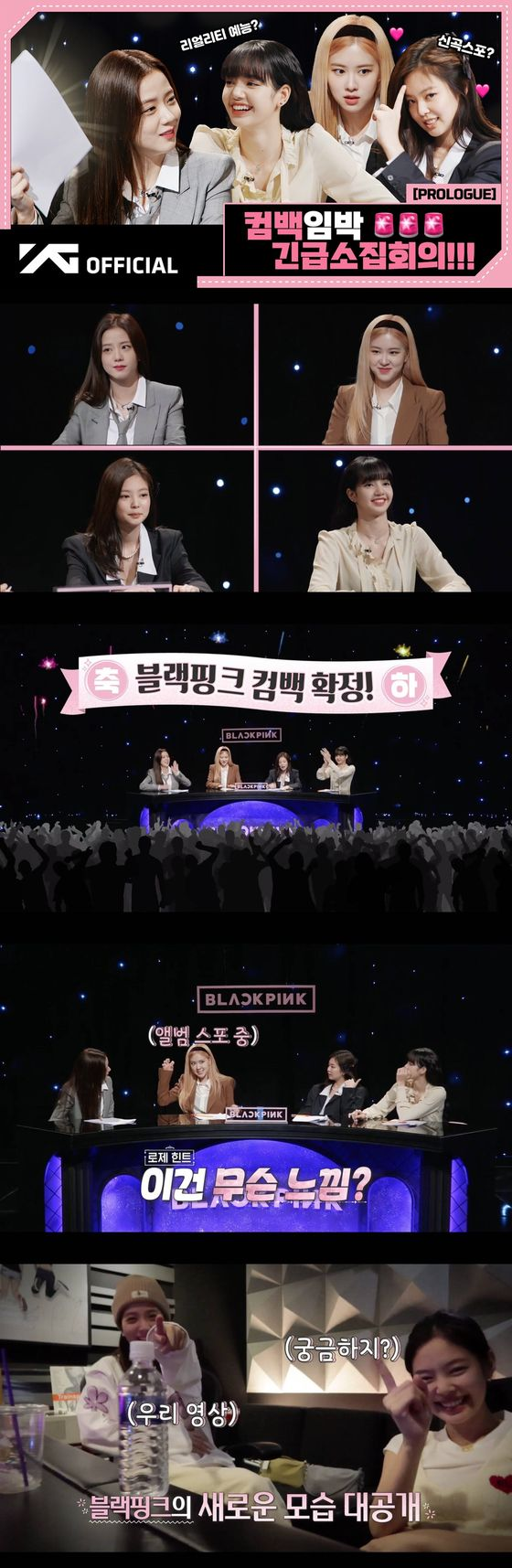 "Blackpink's YouTube show ""24/365 with BLACKPINK"" [YG ENTERTAINMENT]"