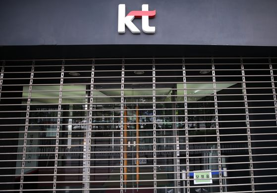 A KT headquarters building on Gwanghwamun Square, central Seoul, is closed on Wednesday after a worker was found to be infected with the coronavirus. [YONHAP]
