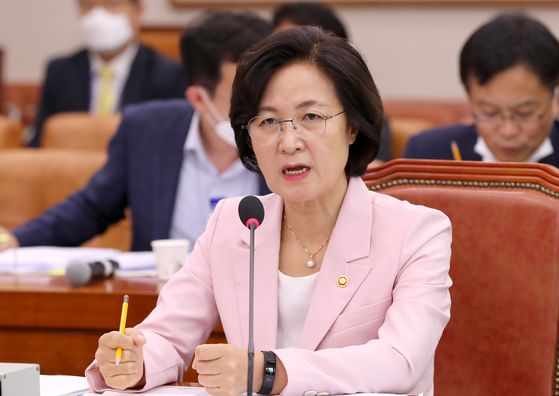 Justice Minister Choo Mi-ae on Wednesday speaks at the Legislation and Judiciary Committee of the National Assembly. [YONHAP]