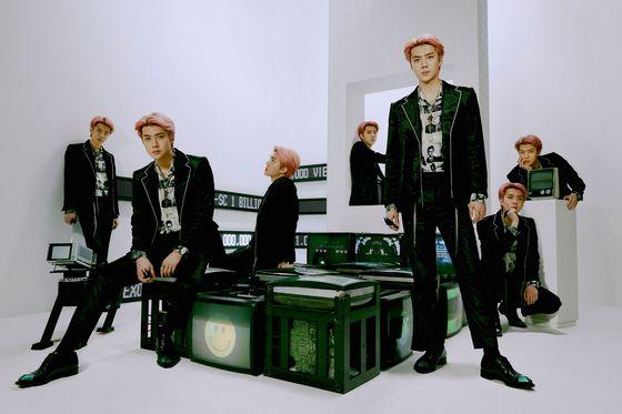 Exo-SC [ILGAN SPORTS]