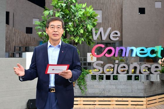 Shin Hak-cheol, CEO of LG Chem, talks about the company's new corporate vision during an online ceremony in a studio in Ilsan, Gyeonggi, on May. [LG CHEM]