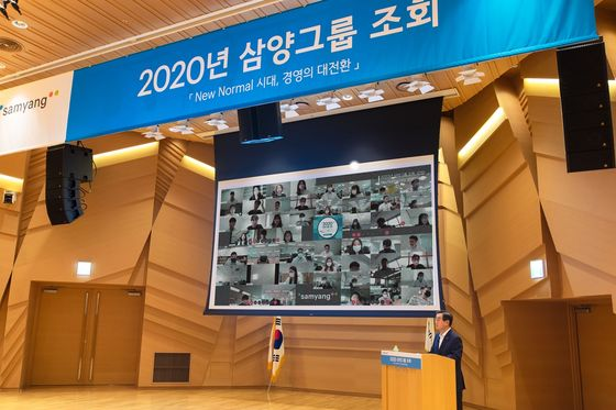 Samyang Group CEO Kim Yoon speaks in a town hall meeting aired online to company staff on Monday. [SAMYANG GROUP]