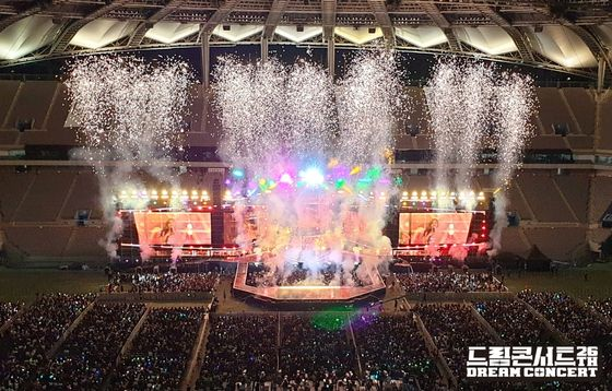 """The 26th """"Dream Concert,"""" annually organized by Korea Entertainment Producer's Association (KEPA), is to be hosted virtually from July 25 to 26 this year. [KEPA]"""