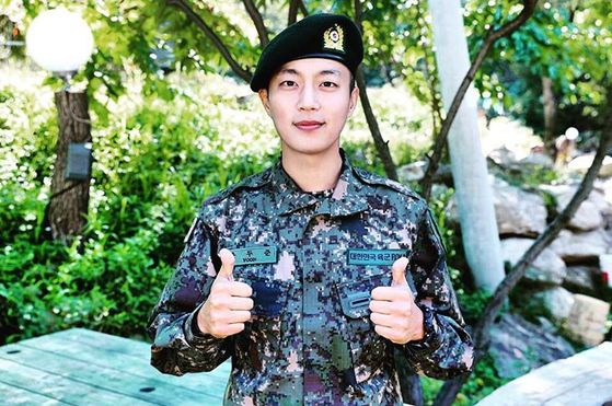 Yoon Doo-joon [ILGAN SPORTS]