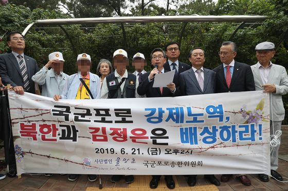A civic group supporting two former South Korean prisoners of war who sued the North Korean government for holding them against their will for decades holds a press conference ahead of a court ruling in favor of the plaintiffs on Tuesday. [YONHAP]