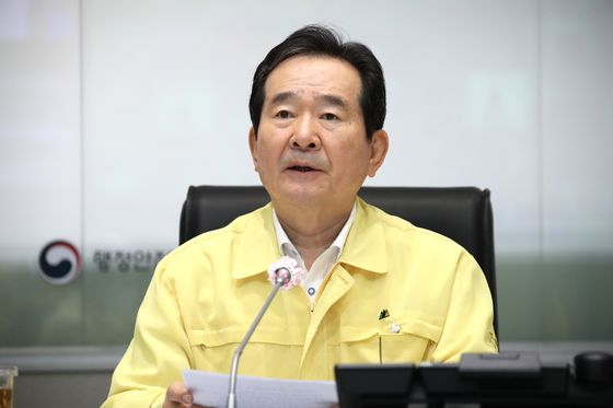 Prime Minister Chung Sye-kyun tells top government officials to sell any second homes they own during a government meeting to address the coronavirus pandemic on Wednesday. [YONHAP]