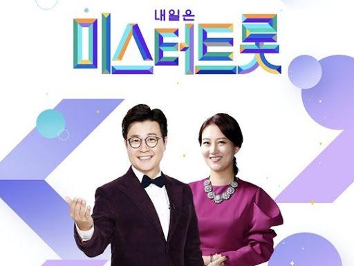 "TV CHOSUN's ""Mr. Trot"" (2020). [TV CHOSUN]"