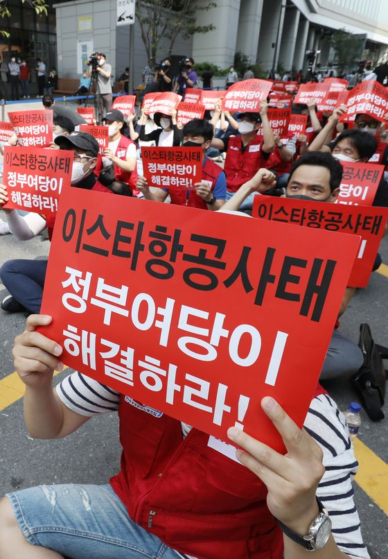 Eastar Jet's pilot labor union protests in front of AK Group headquarters in Mapo District, western Seoul, on Wednesday. It said it will hold Jeju Air responsible if Eastar Jet goes bankrupt. The two parties signed an acquisition agreement in March. [NEWS1]