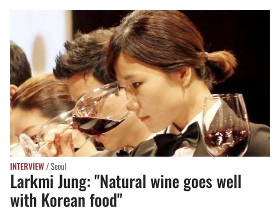 A story on Korea's wine scene featuring an interview with a local sommelier posted on Star Wine List's website. [SCREEN CAPTURE]