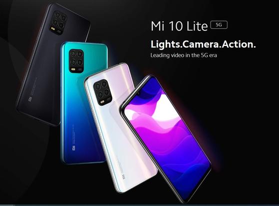 Xiaomi's Mi 10 Lite [SCREEN CAPTURE]