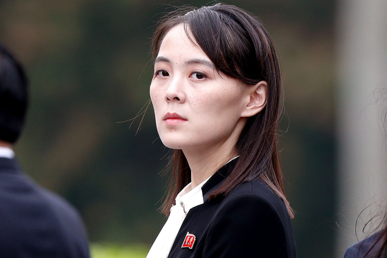 Kim Yo-jong, younger sister of North Korean leader Kim Jong-un and first vice department director of the North's ruling Workers' Party Central Committee, photographed in Hanoi, Vietnam, in February 2019.