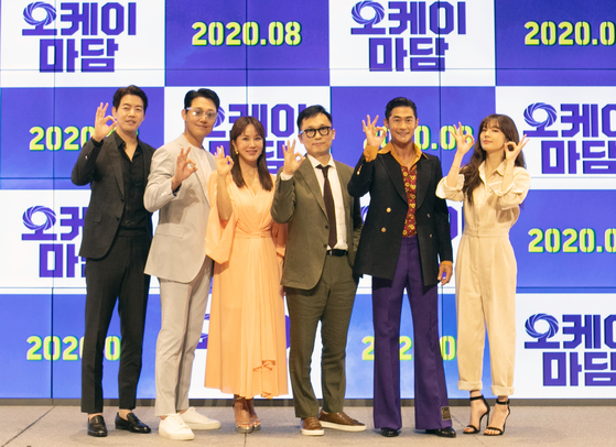 "From left, actors Lee Sang-yun, Park Sung-woong, Uhm Jung-hwa, director Lee Cheol-ha, actors Bae Jung-nam and Lee Sun-bin pose for cameras at an online press event on Monday for their upcoming film ""Ok! Madam."" [MEGABOX PLUS M]"