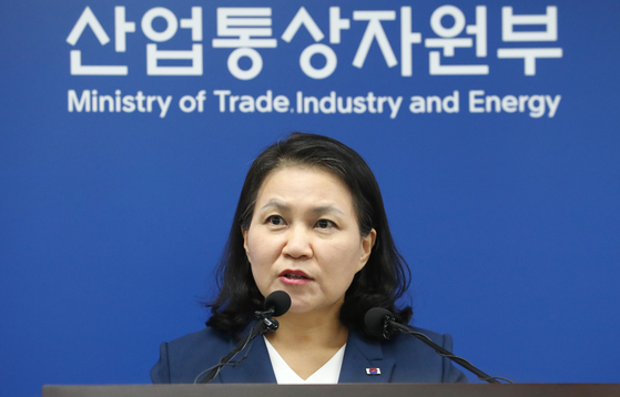 Korean Trade Minister Yoo Myung-hee in June expressed her interest in the World Trade Organization's (WTO) top post. [YONHAP]