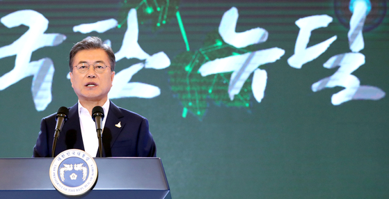 President Moon Jae-in announces the so-called Korean New Deal at the Blue House on Tuesday. [YONHAP]