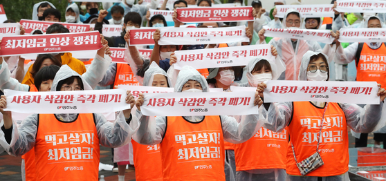 Officials from the Korean Confederation of Trade Unions stage a demonstration in front of the Labor Ministry in Sejong on July 13. [YONHAP]