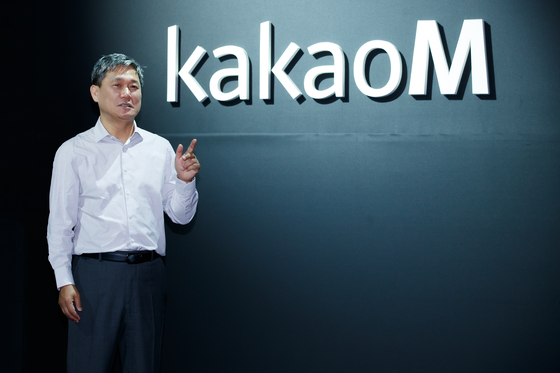 Kim Sung-soo, CEO of entertainment company Kakao M, introduces his visions for the company and the future of the content industry at Blue Square in Hannam-dong, central Seoul, on Tuesday. [KAKAO M]