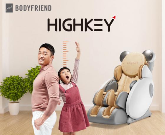 Bodyfried's Highkey massage chair advertisement. [SCREEN CAPTURE]