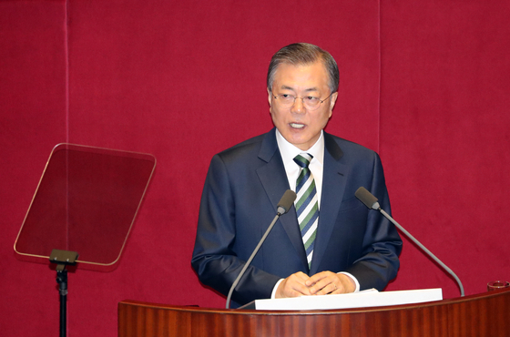 President Moon Jae-in gives a budget speech at the National Assembly on Oct. 22, 2019. He will give a speech at the opening ceremony of the 21st National Assembly on Thursday.  [YONHAP]