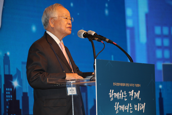 Sohn Kyung-shik, head of Korea Enterprises Federation, speaks during a ceremony celebrating the 50th anniversary of the group at Hotel Shilla in central Seoul. [YONHAP]