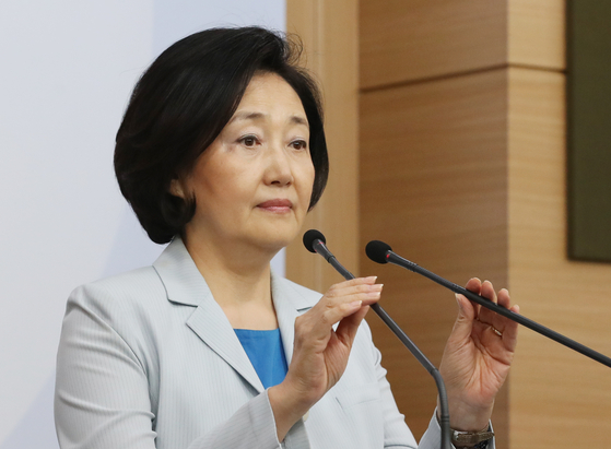 SMEs and Startups Minister Park Young-sun speaks at a briefing in central Seoul on Wednesday about the result of a national sales promotion held over the past two weeks from June 26 through July 12. [NEWS1]