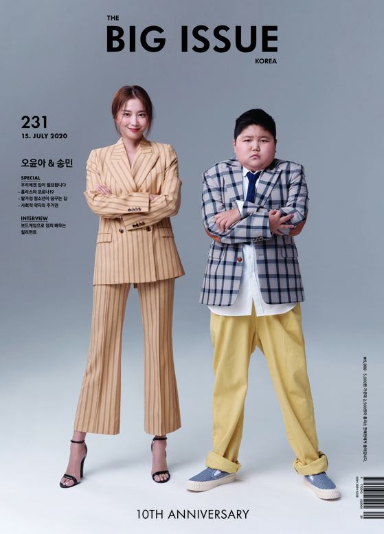 Actor Oh Yoon-ah and her son Song Min. [THE BIG ISSUE]