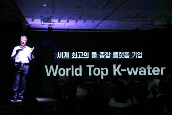 CEO of K-water Park Jae-Hyeon presents the company's new vision during a ceremony in Daejeon on July 15. [K-WATER]