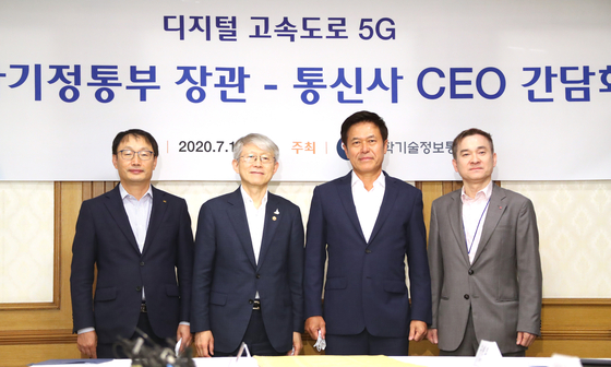 From left, KT CEO Ku Hyeon-mo, Choi Ki-young, minister of Science and ICT, SK Telecom CEO Park Jung-ho and LG U+ CEO Ha Hyun-hwoi meet at the Government Complex in central Seoul on Wednesday to discuss 5G network investments. [YONHAP]