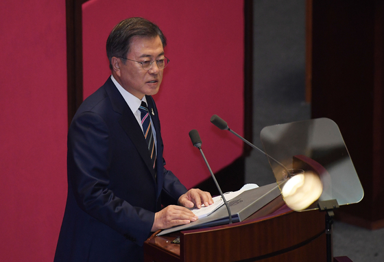 President Moon Jae-in gives a speech at the inauguration ceremony of the 21st National Assembly on Thursday. [YONHAP]