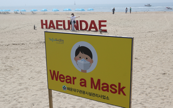 Wearing a mask is either a must or highly recommended at many of Korea's local beaches. [JOONGANG PHOTO]