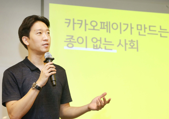 Lee Seung-hyo, chief product officer of Kakao Pay speaks at a press conference held Thursday at the Korean Chamber of Commerce and Industry. [KAKAO PAY]