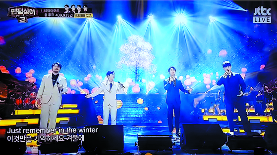 """The four members of La Poem, the winner of JTBC's entertainment show """"Phantom Singer 3,"""" perform on stage. [JANG JIN-YOUNG]"""