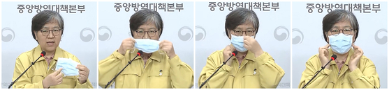 Jung Eun-kyeong, head of the the Korea Centers for Disease Control and Prevention (KCDC), demonstrates the proper way to wear masks Friday. [KCDC]