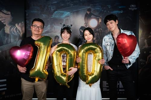 "Director Yeon Sang-ho, left, and cast members of the zombie action film ""Peninsula"" celebrate the film's surpassing of 1 million in total admissions on July 18, 2020. [NEW]"