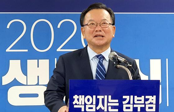 Kim Boo-kyum holds a press conference in Andong, North Gyeongsang, on Sunday.  [YONHAP]