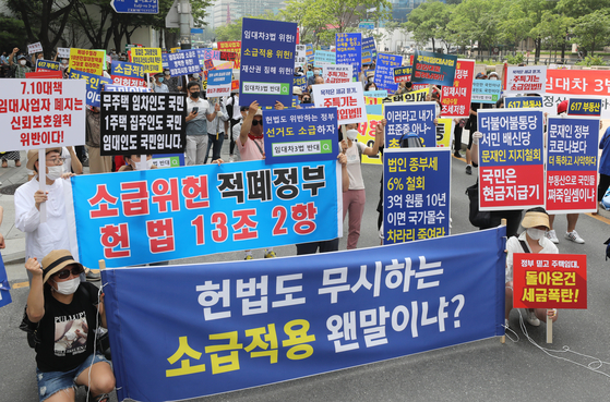 Rental business operators stage a protest in front of the Korea Deposit Insurance Corporation building in Jung District, central Seoul, criticizing the government's real estate policies. [NEWS1]