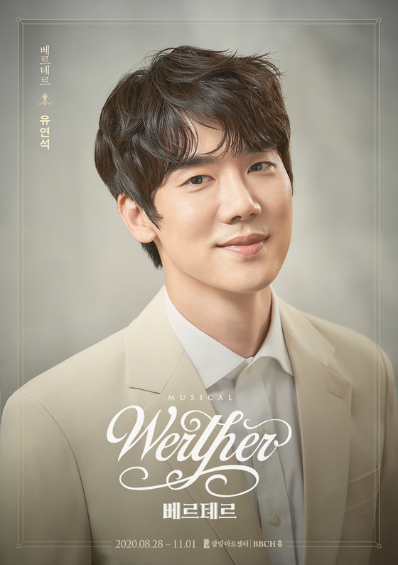 """Musical """"Werther,"""" featuring actor Yoo Yeon-seok, will kick off on Aug. 28 at the Kwanglim Arts Center in southern Seoul. [CJ ENM]"""