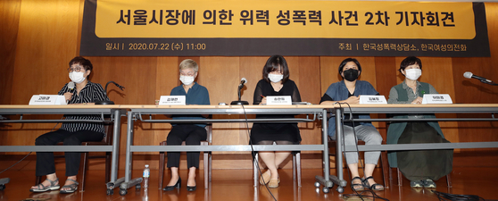 The legal representatives of a former female secretary to the late Seoul Mayor Park Won-soon, who accused him of sexual harassment, hold their second press conference Wednesday in Seoul. [KIM SANG-SEON]