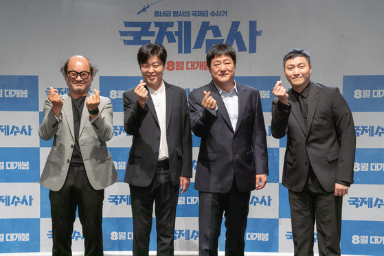 "From left, actors Kim Sang-ho, Kim Hee-won, Kwak Do-won and Kim Dae-myung pose for the camera at an online press event for their upcoming comedy ""The Golden Holiday."" The film is scheduled to be released next month. [SHOWBOX]"
