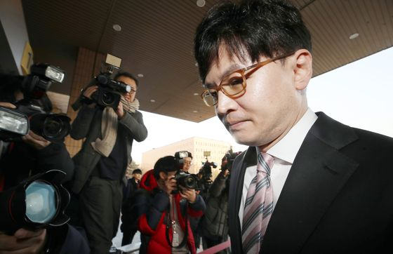 Han Dong-hoon, a senior prosecutor and close ally of Prosecutor General Yoon Seok-youl, attends a meeting at the Ministry of Justice in January. [YONHAP]