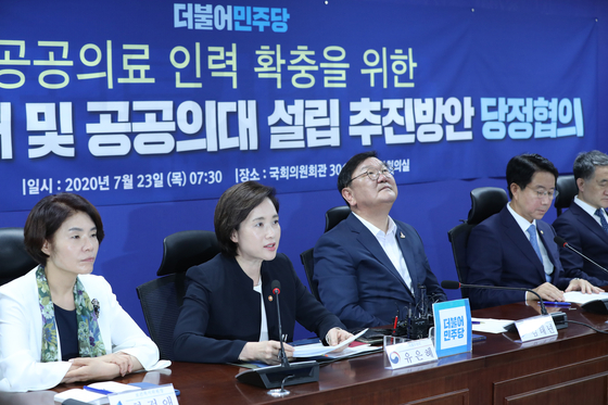 Education Minister Yoo Eun-hae, second from left, speaks at a joint government and ruling Democratic Party policy meeting at the National Assembly in western Seoul which decided to increase the admissions quota at medical schools by 4,000 students over the next decade. [YONHAP]