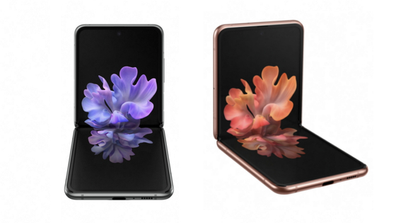Images of the Galaxy Z Flip 5G from Samsung's English website. [SAMSUNG ELECTRONICS]