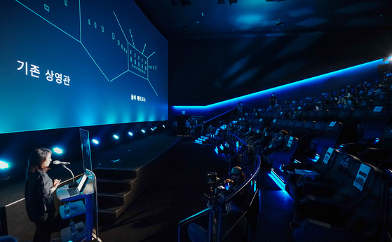The new Dolby Cinema screen at the Coex branch of Megabox in southern Seoul, on Wednesday. [DOLBY CINEMA]