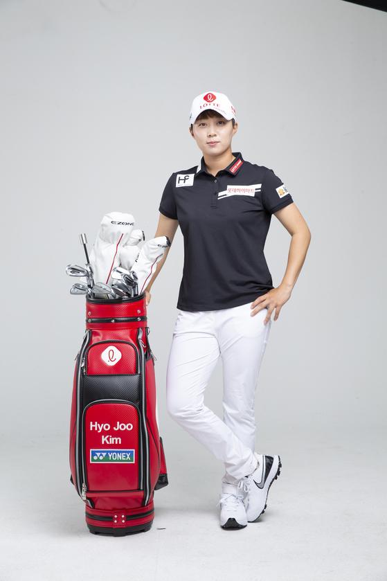 Kim Hyo-joo [LOTTE]